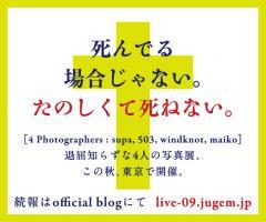 Live09