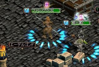 20080312_U03.jpg