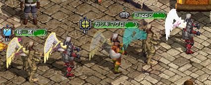 20080313_おまけ
