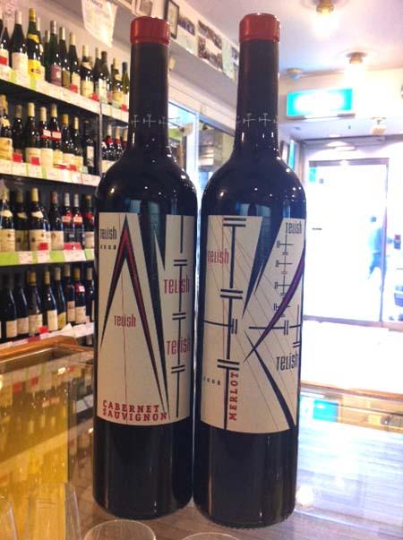 ブルガリアワイン