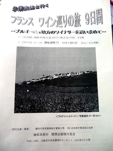 P1190781.jpg