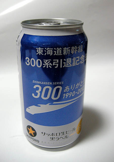 DSCN3543.jpg