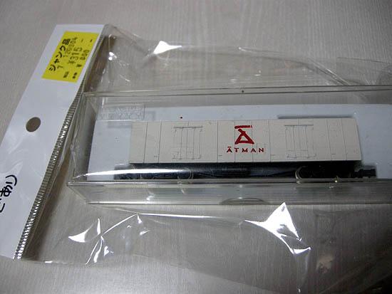 a-DSCN3441.jpg