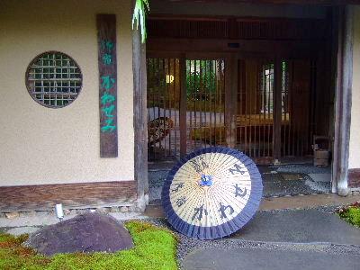 kawasemi0136.jpg