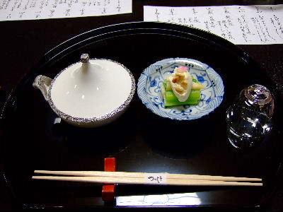 tsutsujitei0051.jpg