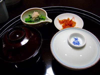 tsutsujitei0066.jpg