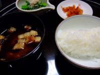 tsutsujitei0068.jpg