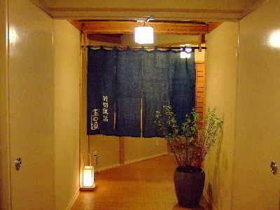 tsutsujitei0089.jpg