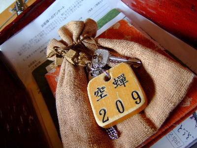 yumeya0017.jpg