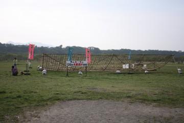 大凧まつりの凧の骨組み