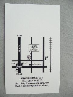 P1100610.jpg