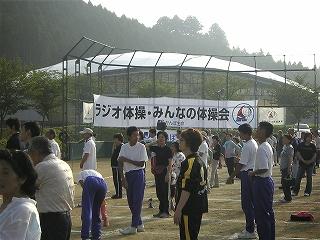 200807222.jpg