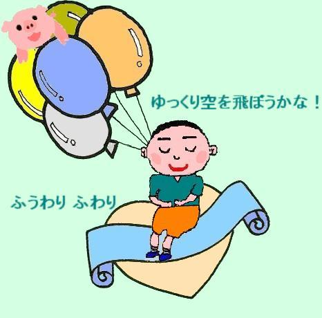 shochumimai3.jpg