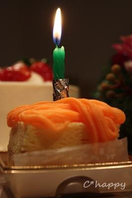 チャッピーケーキ