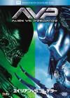 alien vs. predator top