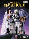 beetlejuice top