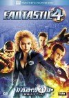 FANTASTIC FOUR top