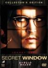 SECRET WINDOW top