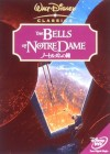 THE BELLS OF NOTRE DAME top