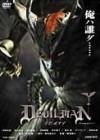 devilman top