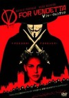 V FOR VENDETTA top