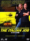 the italian job top