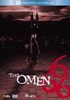 the omen 666 top