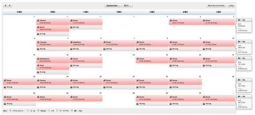 20111001カレンダー