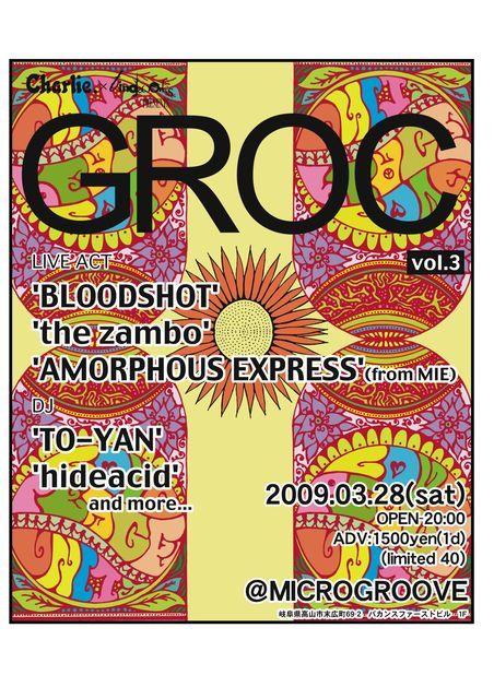 GROC3.jpg