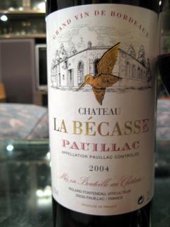 20080309_wine1.jpg