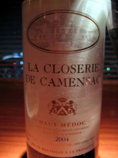20080310_wine-4.jpg