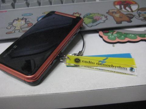 みのりん携帯ストラップ装着