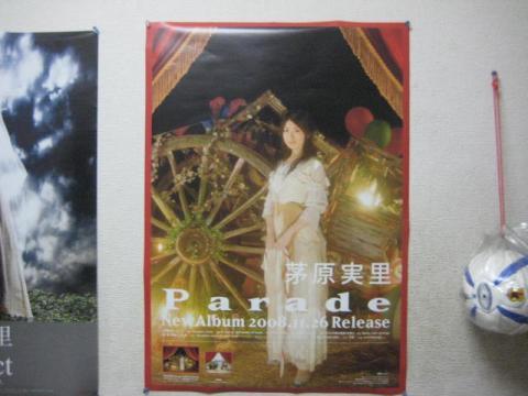 parade ポスター