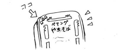 080906_p_5.jpg