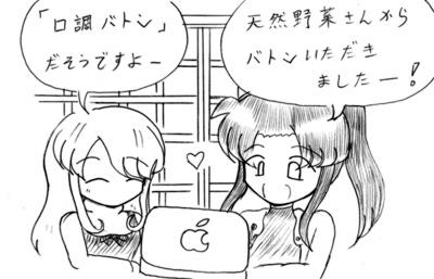 081020_k_1.jpg