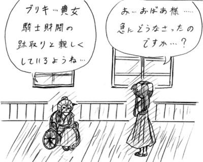 081027_h_1.jpg