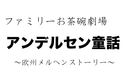 081109_m_1.jpg