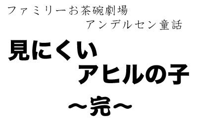 081109_m_6.jpg