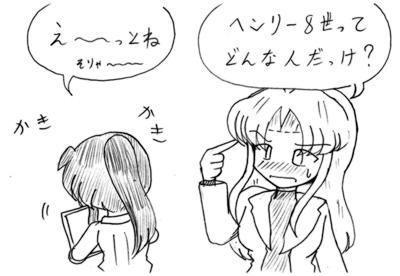 081110_b_4.jpg