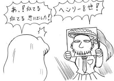 081110_b_5.jpg