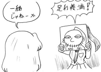 081110_b_6.jpg