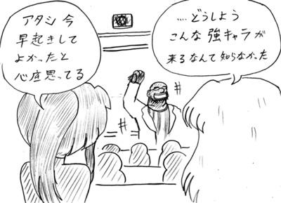 081117_a_4.jpg
