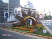 08.09.13~15 韓国旅行 060
