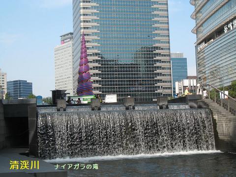 08.09.13~15 韓国旅行 081(30%)