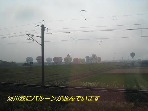 バルーンフェスタ2008(30)