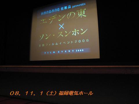 フイルム・コンサート