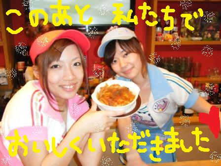 002_20090511034625.jpg