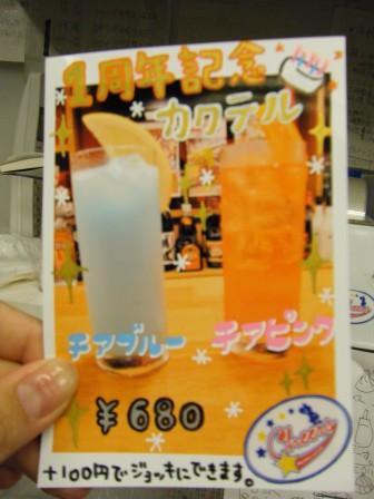 004_20090708015032.jpg