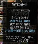 karasu11.jpg