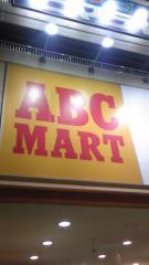 SHOPS ABC-MART